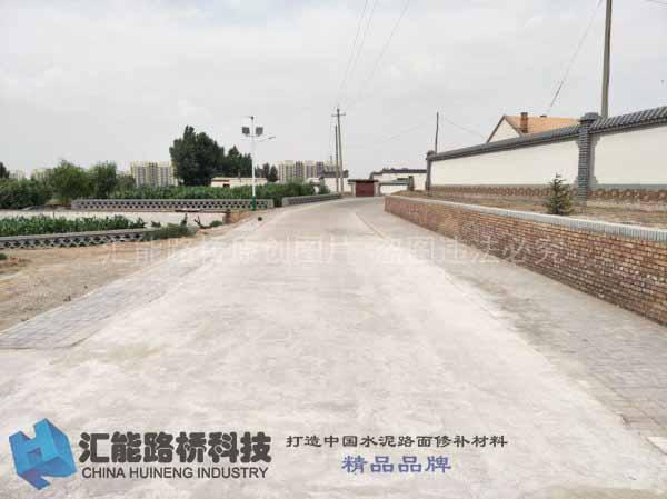 内蒙古乌海市蒙西镇乡村公路修补案例