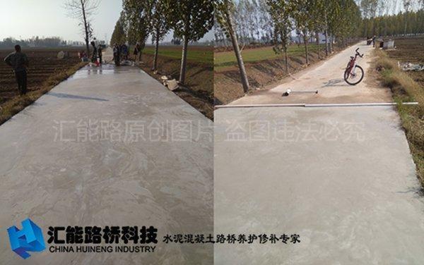 焦作沁阳市乡村路路面露石子修复案例