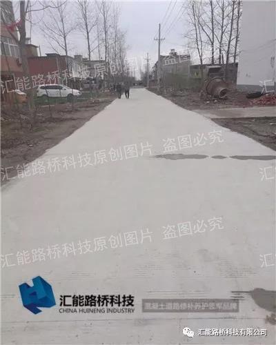 信阳乡镇公路路面脱皮露骨修复工程案例