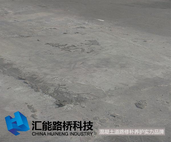 广东茂名公路局桥梁铺装层修补
