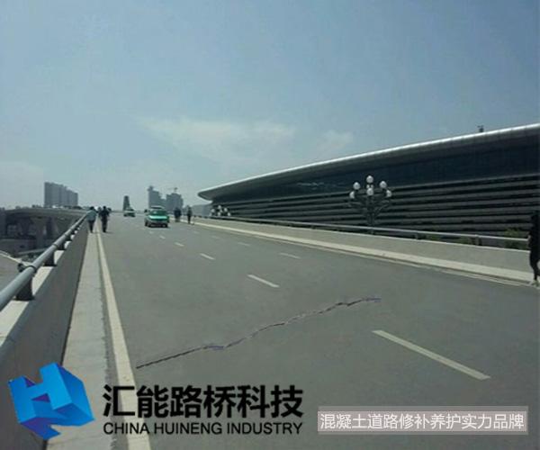 广西西宁环城高速——裂缝处理