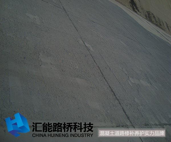 冻融——南水北调工程