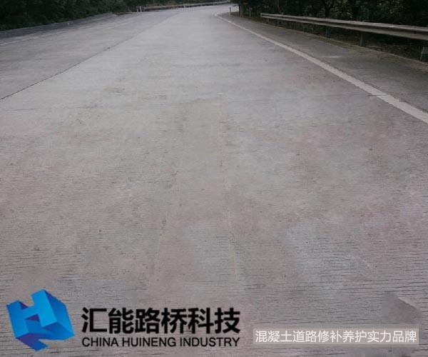 纵向贯穿缝-广昆高速兴业至六景段