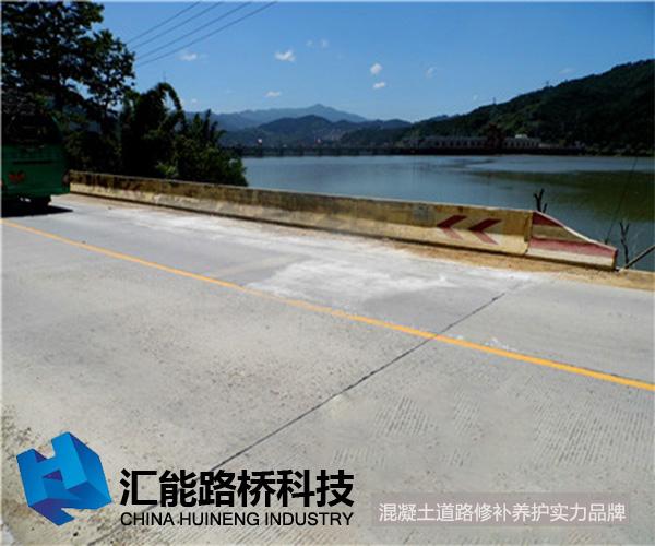 桥面坑洞修补--福建漳州