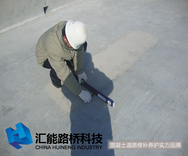 桥面裂缝修补案例——福建南平