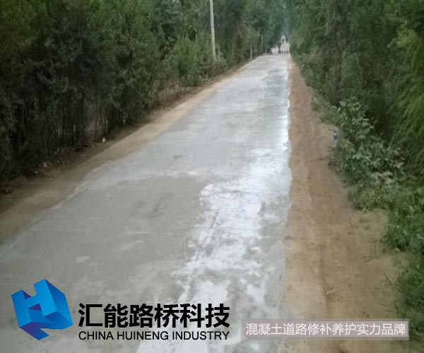 山东菏泽乡村道路起砂修补
