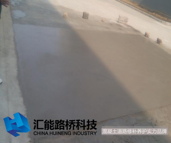 郑州钢铁物流园表层病害修补