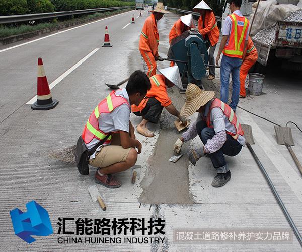 广西国道325断板修补