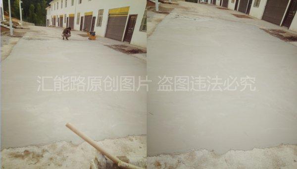 四川金阳乡村路路面起砂脱皮修复